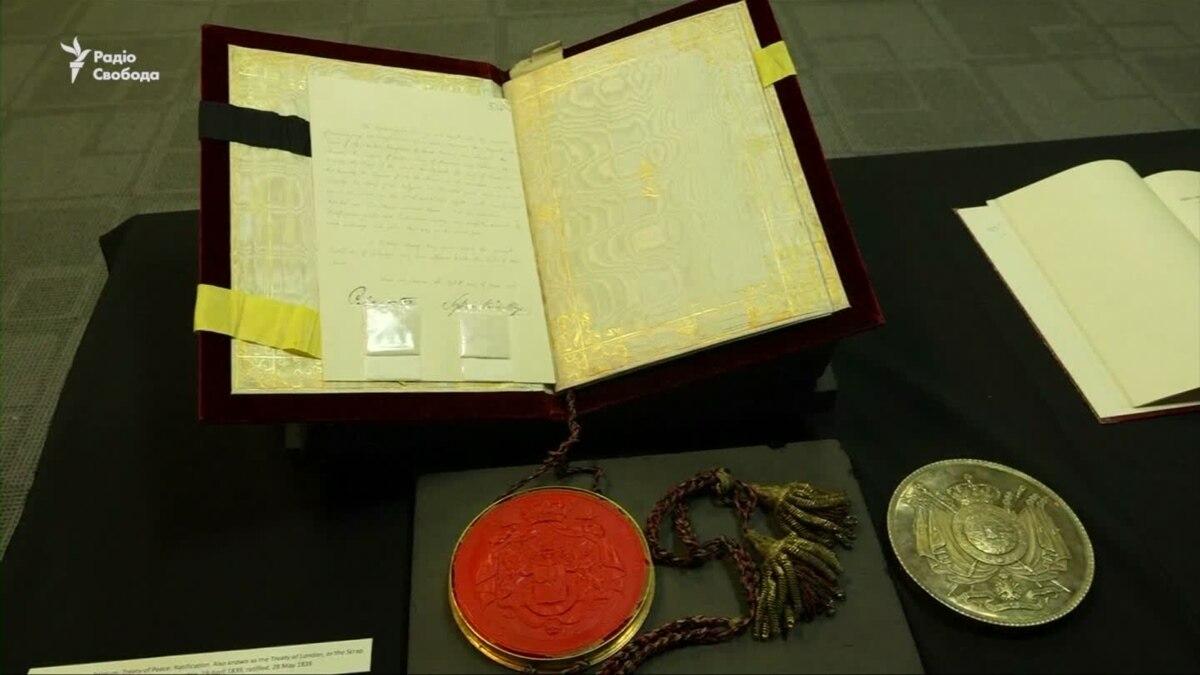 Британский архив экспонирует экземпляр Версальского договора до его 100-летие – видео