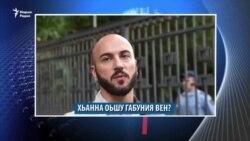 Гуьржийн журналист вен ваханарг лаьцна