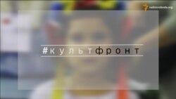 70 відсотків музейних цінностей Донбасу – на окупованих районах – Рожко