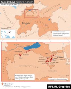 Районы, где произошли приграничные столкновения.