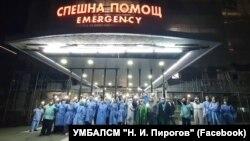 """Медици от УМБАЛСМ """"Н. И. Пирогов"""" излязоха в 20 часа пред болницата"""