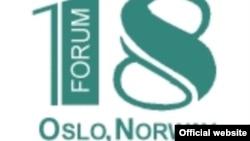 Forum 18 ұйымының ресми логотипі