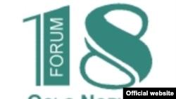 Forum18 логотипи.