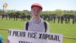 Международный день борьбы с гомофобией отметили в Петербурге