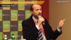 Посол Швеції в Україні: «Я багато чую, що корупція – це більша загроза, ніж російські танки»