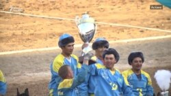 Қазақстан құрамасы көкпардан әлем чемпионы болды