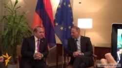 Հայաստանը «շարունակելու է ակտիվացնել շփումները ԵՄ-ի հետ»