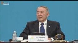Назарбаевқа мадақ