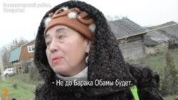 Что будет после ухода Обамы? Мнения татарстанцев