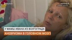 Нейрохирург из Новосибирска спас маму школьника после расклеенных им объявлений