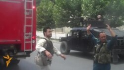 Aftermath Of Taliban Attack On Afghan Parliament