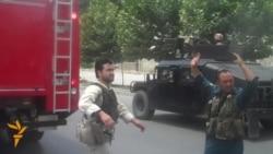 После атаки на здание парламента в Кабуле
