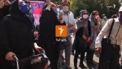 تجمع خانواده بیماران «امپیاس»، مقابل سازمان غذا و دارو، در اعتراض به نبود دارو، ۲۴ شهریور ۱۳۹۹، تهران