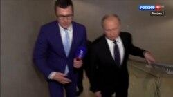 Павел Зарубин ставит Путина в пример мировым лидерам