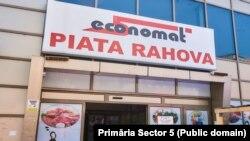 Economat Sector 5 Bucharest