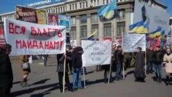 «Шевченківське» віче у Дніпропетровську