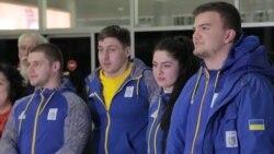 Українські санкарі повернулися із зимової Олімпіади до Львова (відео)