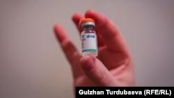 Вакцина Sinopharm. Иллюстративное фото.
