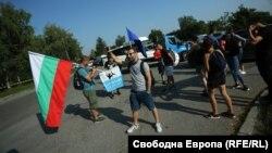 """Протестиращи в района на резиденция """"Бояна"""""""