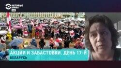 Как учителя в Беларуси относятся к властям