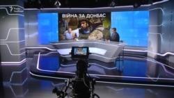Війна за Донбас: як Зеленський воює з Росією