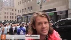 Щасливі обличчя ЛГБТ-активістів у Нью-Йорку