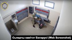 Скриншот видео, опубликованного Следственным комитетом Беларуси
