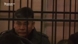 Closing Statements In Kyrgyz Revolution Trial