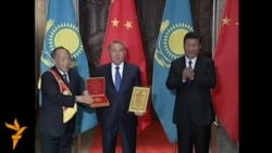 Визит Назарбаева в Китай