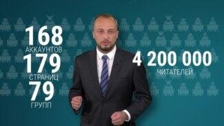Как работали украинские ботфермы: эксплейнер Настоящего Времени