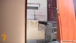 1.5 քմ մակերեսով հողատարածքը՝ հարևանների կռվի առարկա