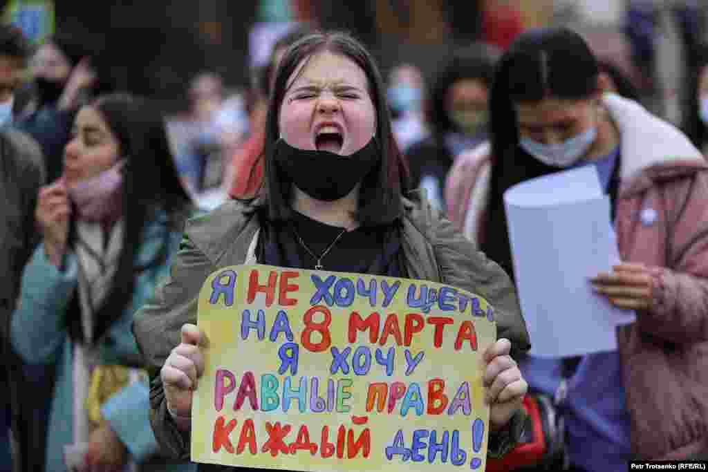 Участница марша за гендерное равенство.