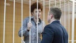 """Процесс по уголовному делу """"26 марта"""""""