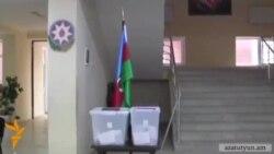 Ադրբեջանական ընդդիմության ու ԶԼՄ-ների պնդմամբ տեղական ընտրություններն անցել են խախտումներով