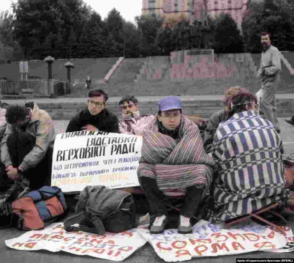 У перший день політичного голодування. Київ, 2 жовтня 1990 року