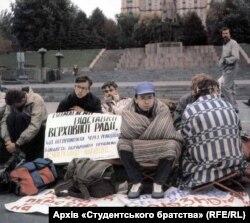2 жовтня 1990 року студенти розпочали голодування в Києві