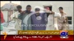 Наслідки землетрусу в Пакистані