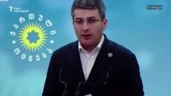 """მამუკა მდინარაძე """"ქართული ოცნების"""" ახალ ინიციატივაზე"""