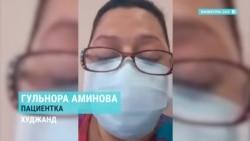 Врачи в Таджикистане боятся лечить больных с COVID-19, пациенты умоляют выдать медикам защиту