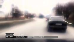 Bellingcat та СБУ довели, що обстріл Маріуполя здійснили кадрові військові Росії (відео)