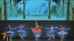 Balet je umjetnost i način života