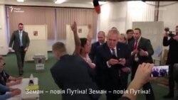 Напівоголена жінка вистрибнула перед Земаном під час голосування на виборах президента Чехії (відео)