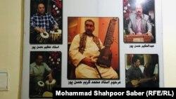 آوازخوانان محلی ولایت هرات