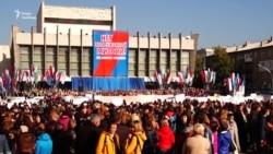 У Луганську мітингували проти «озброєних місій» (відео)