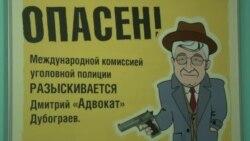 """США - """"запасной аэродром"""" для эмигрантов из России и Украины"""