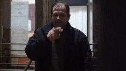 Балух на свободе (видео)