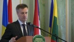 Сепаратизм базується на низькому рівні життя – Наливайченко