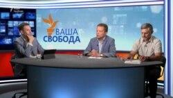 Як Україна стягуватиме борг із «Газпрому»