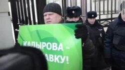 """""""Кремлю нужен опричник Кадыров"""""""