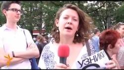 """""""Пушка"""" поддержала Болотную"""